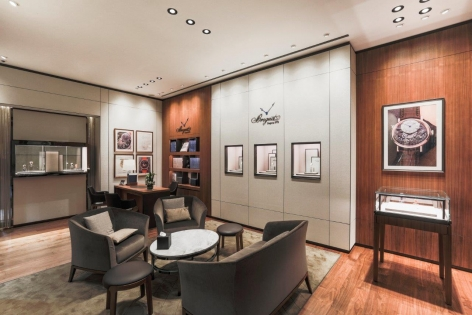 Breguet Boutique Beijing Wangfu Central 3