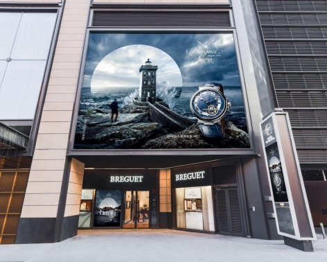 Breguet Boutique Beijing Wangfu Central 2