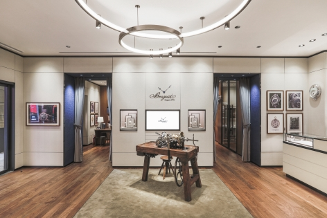 Breguet Boutique Beijing Wangfu Central 1