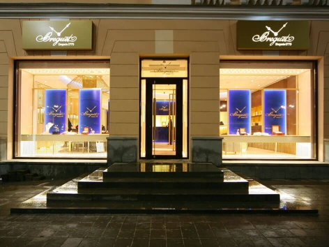 Breguet Boutique Ekaterinburg