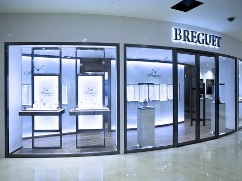Breguet Boutique - in01 Beijing Yintai Centre
